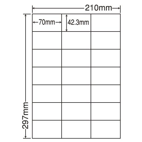 東洋印刷 nana 分別処理可能再剥離ラベル A4 100シート×5 CL-49FH