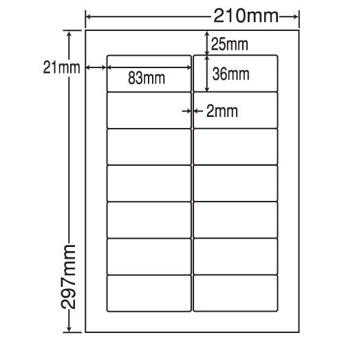 東洋印刷 nana 医療機関向け再剥離ラベル A4 100シート×5 RIG210FH