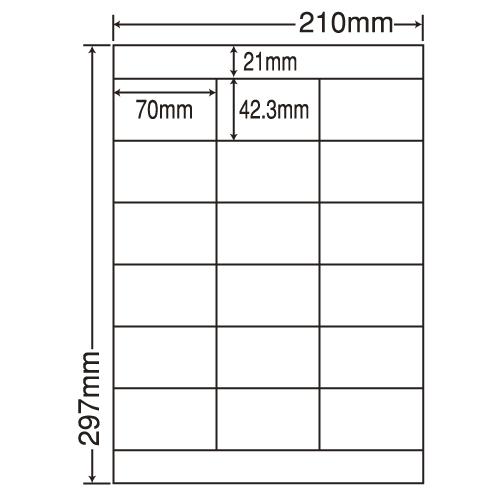 東洋印刷 nana 医療機関向け再剥離ラベル A4 100シート×5 LDZ18PFH