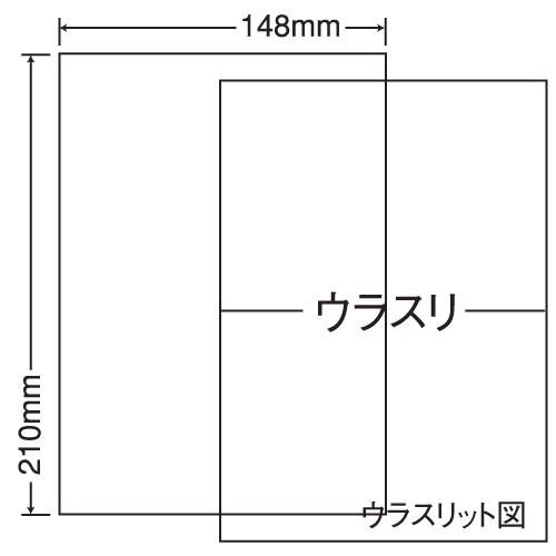 東洋印刷 ラベルシール nana 再剥離タイプ A5 1000シート CLR-7R