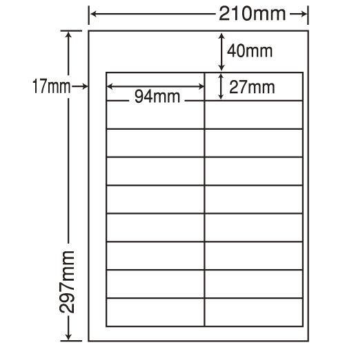 東洋印刷 ラベルシール nana 汎用 A4 500シート CL-98