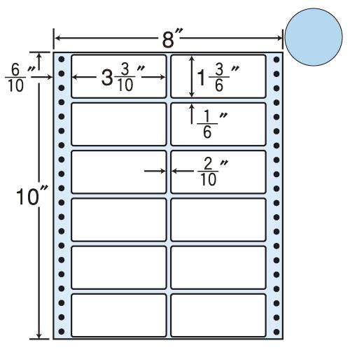 東洋印刷 タックシール nana カラータイプ (連続ラベル) ブルー 500折 MT8CB