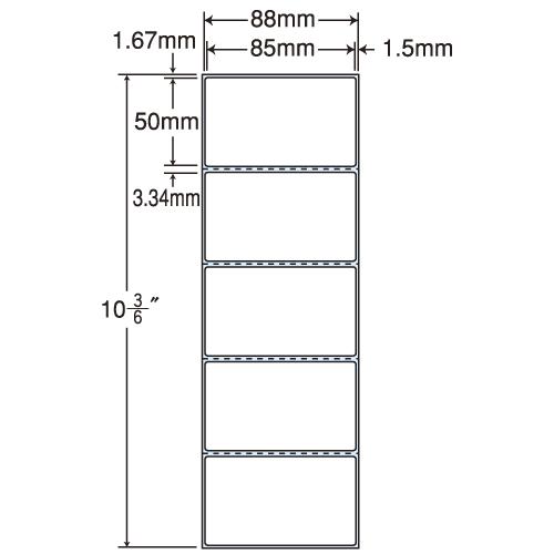 東洋印刷 PDラベルシール nana 再剥離 Aタイプヨコ TMR-3A