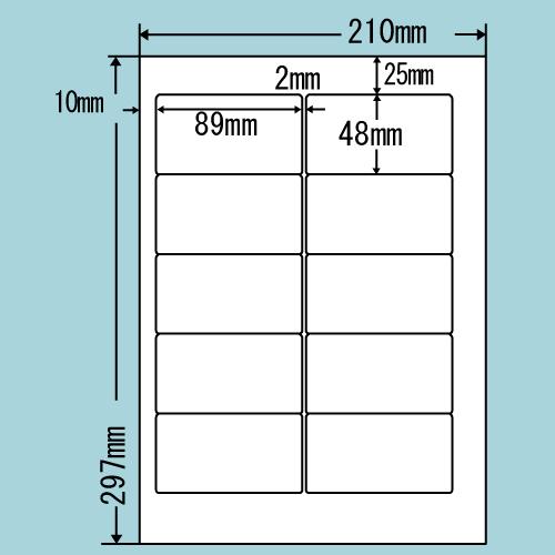 東洋印刷 ラベルシール nana 汎用タイプ A4 500シート CNA210