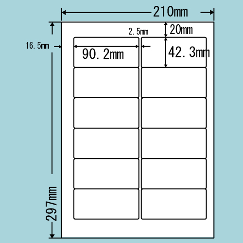 東洋印刷 ラベルシール nana 汎用タイプ A4 500シート NEA210