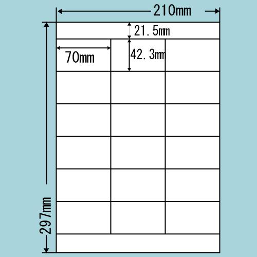 東洋印刷 ラベルシール nana 汎用タイプ A4 500シート NEB210