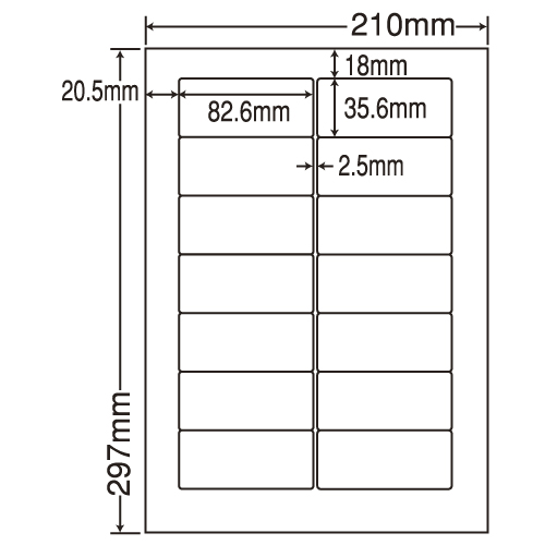 東洋印刷 ラベルシール nana 汎用タイプ A4 500シート RIA210