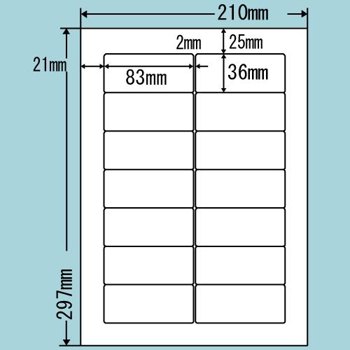 東洋印刷 ラベルシール nana 汎用タイプ A4 500シート RIG210