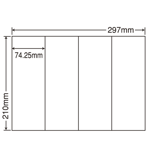 東洋印刷 ラベルシール nana 汎用タイプ A4 100シート×5 C4S