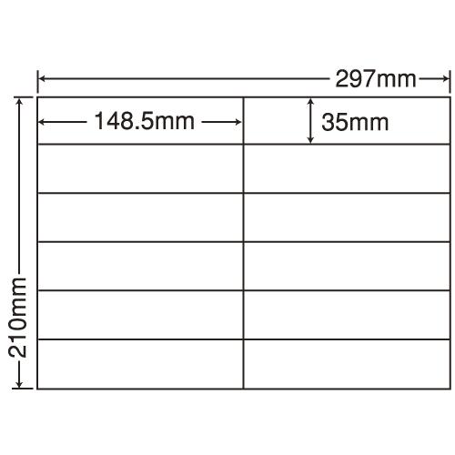 東洋印刷 ラベルシール nana 汎用タイプ A4 100シート×5 C12i