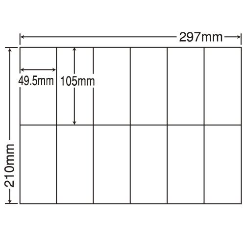 東洋印刷 ラベルシール nana 汎用タイプ AA4 100シート×5 C12P