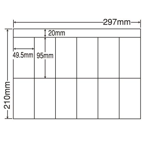 東洋印刷 ラベルシール nana 汎用タイプ A4 100シート×5 CH12P