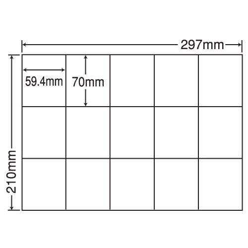 東洋印刷 ラベルシール nana 汎用タイプ A4 100シート×5 C15M