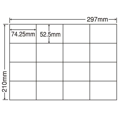 東洋印刷 ラベルシール nana 汎用タイプ A4 100シート×5 C16S