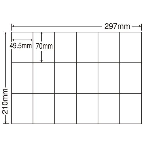 東洋印刷 ラベルシール nana 汎用タイプ A4 100シート×5 C18P