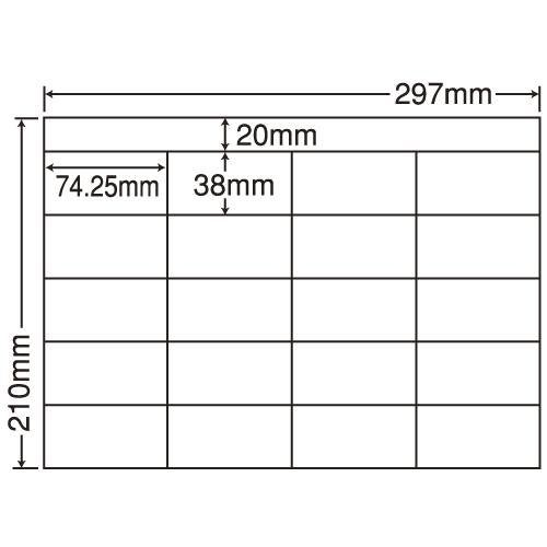 東洋印刷 ラベルシール nana 汎用タイプ A4 100シート×5 CH20S