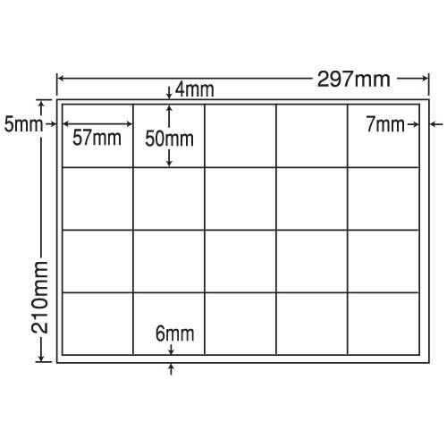 東洋印刷 ラベルシール nana 汎用タイプ A4 100シート×5 CD20M