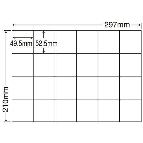 東洋印刷 ラベルシール nana 汎用タイプ A4 100シート×5 C24P