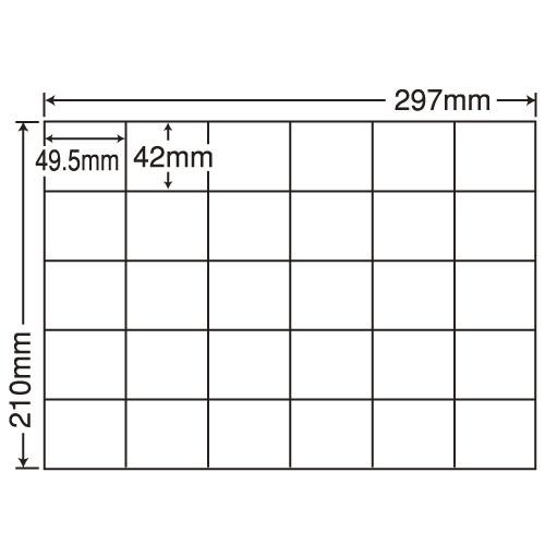 東洋印刷 ラベルシール nana 汎用タイプ A4 100シート×5 C30P