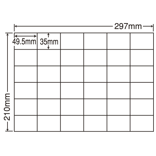 東洋印刷 ラベルシール nana 汎用タイプ A4 100シート×5 C36P
