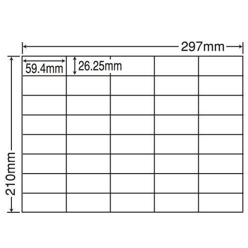 東洋印刷 ラベルシール nana 汎用タイプ A4 100シート×5 C40M