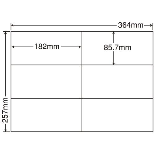 東洋印刷 ラベルシール nana 汎用タイプ B4 100シート×5 E6i