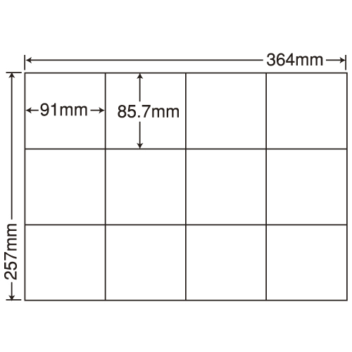 東洋印刷 ラベルシール nana 汎用タイプ B4 100シート×5 E12S