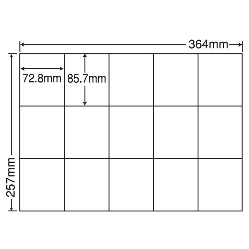 東洋印刷 ラベルシール nana 汎用タイプ B4 100シート×5 E15M