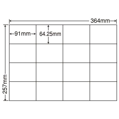 東洋印刷 ラベルシール nana 汎用タイプ B4 100シート×5 E16S