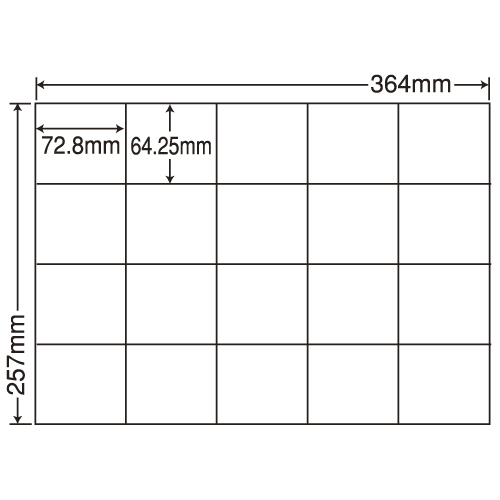 東洋印刷 ラベルシール nana 汎用タイプ B4 100シート×5 E20M
