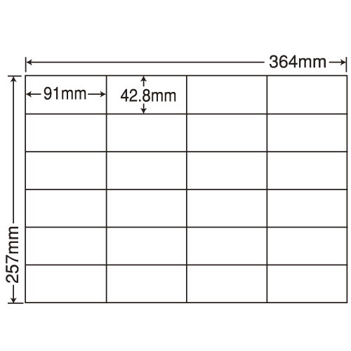 東洋印刷 ラベルシール nana 汎用タイプ B4 100シート×5 E24S