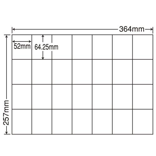 東洋印刷 ラベルシール nana 汎用タイプ B4 100シート×5 E28Q