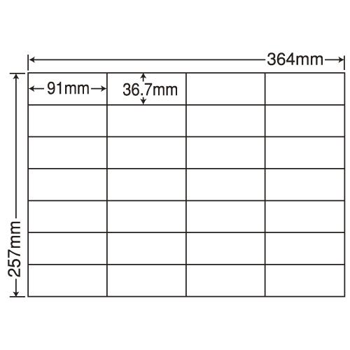 東洋印刷 ラベルシール nana 汎用タイプ B4 100シート×5 E28S