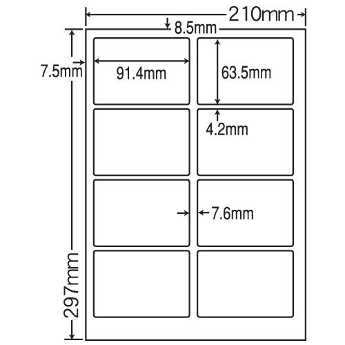 東洋印刷 レーザープリンタ用ラベル nana 光沢紙タイプ A4 400シート SCL-2