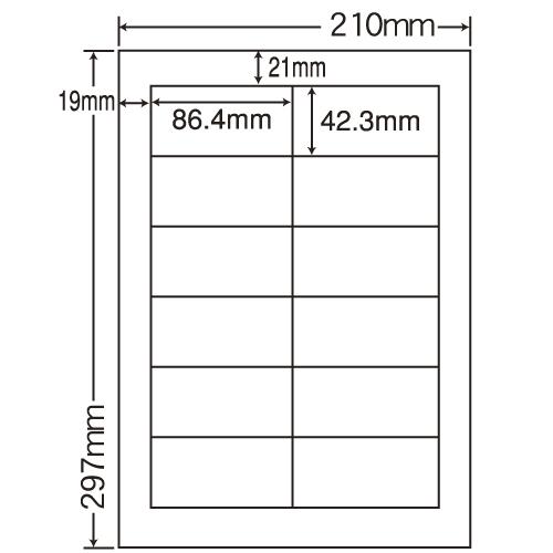 東洋印刷 レーザープリンタ用ラベル nana 光沢紙タイプ A4 400シート SCL-11