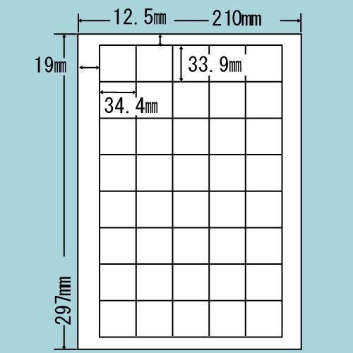 東洋印刷 カラーインクジェット用光沢ラベル nana A4 80シート入 SCJ-15