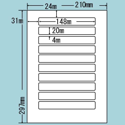 東洋印刷 カラーインクジェット用光沢ラベル nana A4 80シート入 SCJ-25