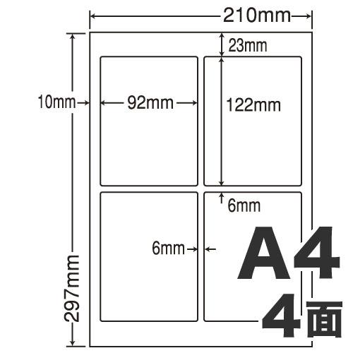 東洋印刷 ラベルシール nana シンプルパック A4 500シート LDW4IBA