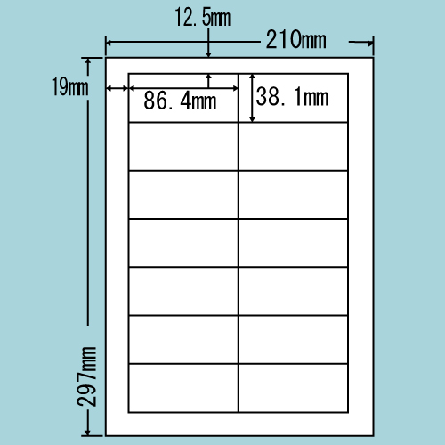 東洋印刷 ラベルシール nana シンプルパック A4 500シート LDW14QA