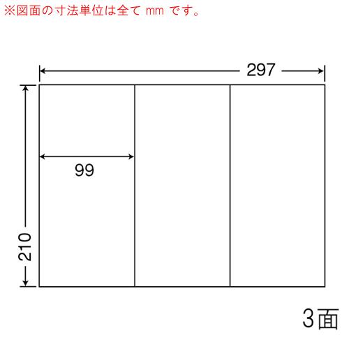 東洋印刷 ラベルシール nana マルチタイプ A4 500シート C3G