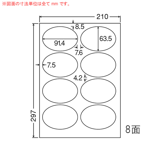 東洋印刷 ラベルシール nana マルチタイプ A4 500シート CL-20