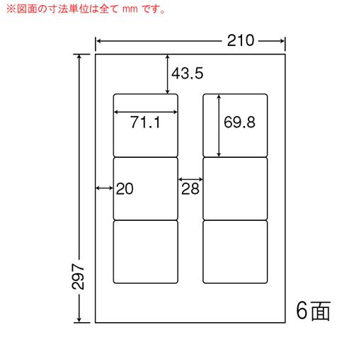 東洋印刷 ラベルシール nana マルチタイプ A4 500シート CL-24
