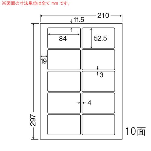 東洋印刷 ラベルシール nana マルチタイプ A4 500シート CL-35