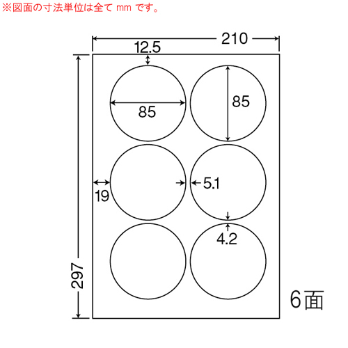東洋印刷 ラベルシール nana マルチタイプ A4 500シート CL-5