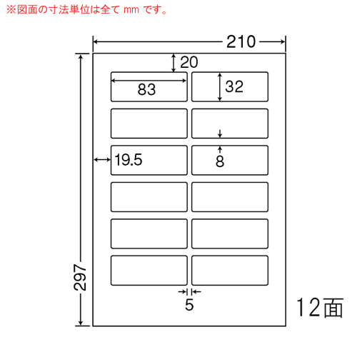 東洋印刷 ラベルシール nana 分別処理可能再剥離タイプ A4 500シート CL-57FH