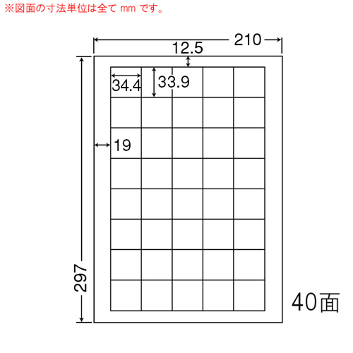 東洋印刷 ラベルシール nana 耐水・耐温度タイプ 弱粘着タイプ カラーレーザー用 A4 100シート FCL-15F
