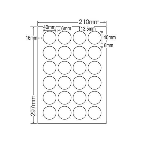 東洋印刷 ラベルシール nana 耐水・対温度タイプ 弱粘着タイプ カラーレーザー用 A4 100シート×5 FCL-18F-5