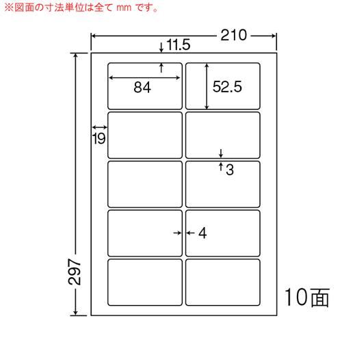 東洋印刷 ラベルシール nana 耐水・耐温度タイプ カラーレーザー用 A4 100シート FCL-35