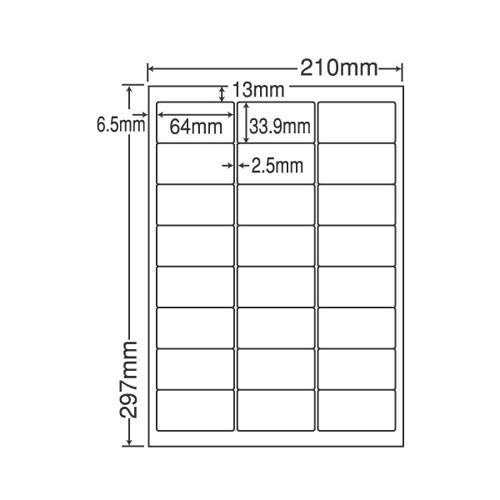 東洋印刷 ラベルシール nana 耐水・対温度タイプ カラーレーザー用 A4 100シート×5 FCL-46-5