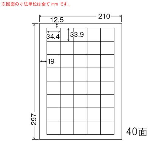 東洋印刷 ラベルシール nana マットタイプ カラーレーザー用 A4 500シート MCL-15